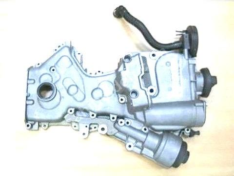 Motor Yan Muhafaza Kapak - Passat - Golf 5 - Jetta