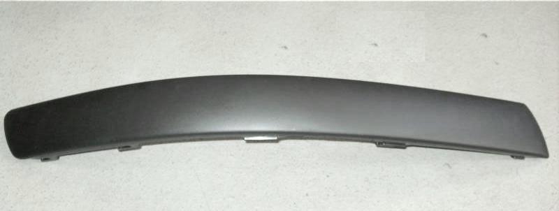 Tampon Bandı Boyalı Sağ Sol Tekli Fiyat - Volkswagen - Passat 2001 - 2005